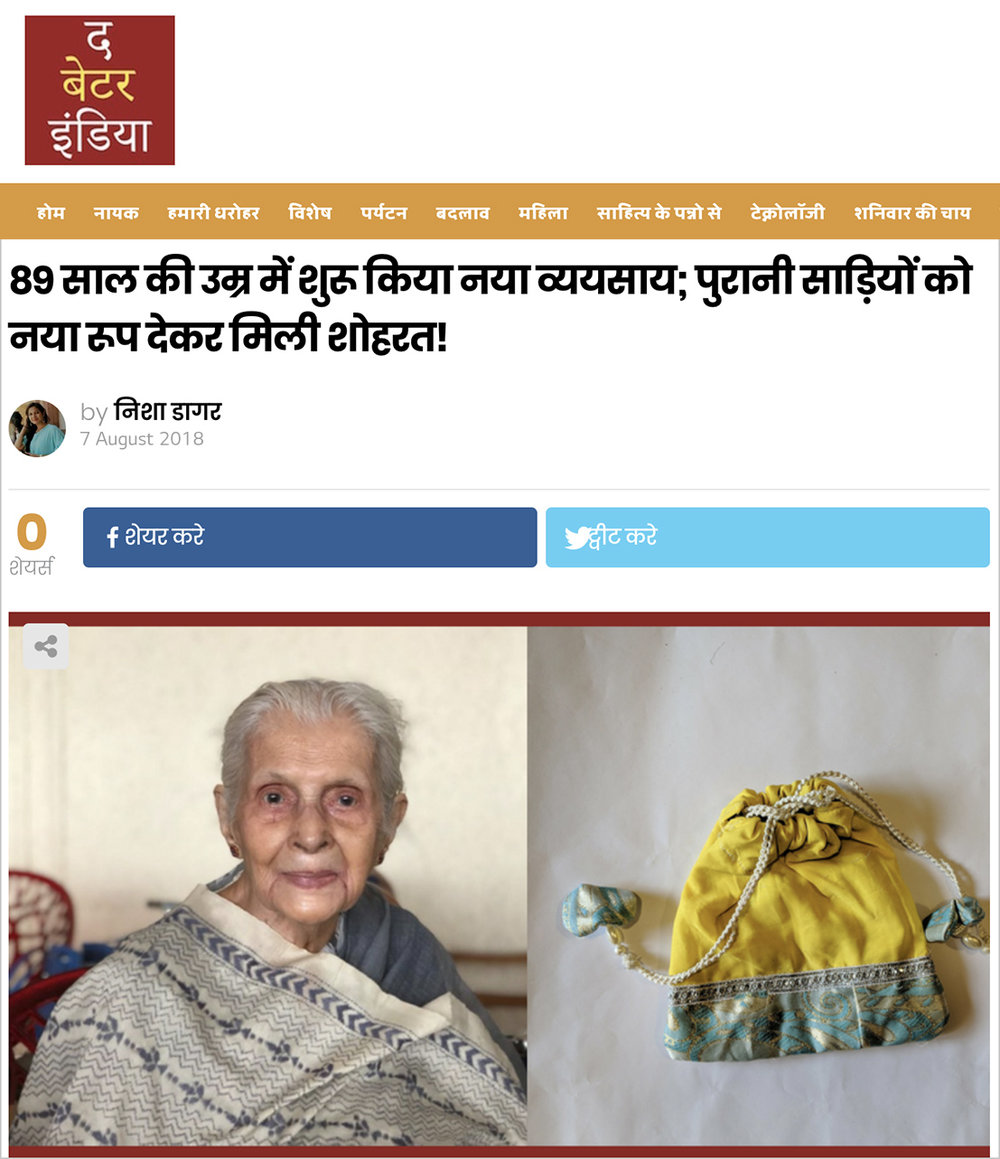 "The Better India | 07 August 2018 | ""89-year old lady starts an online business by giving old saris a new look"""