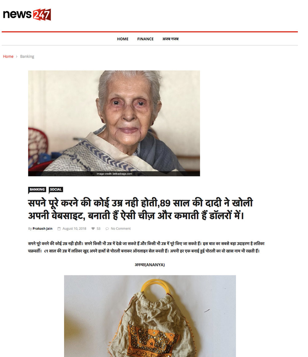 "News 247 Article | 10 August 2018 ""There's no age limit to fulfil your dreams, 89-year old lady starts an online shop."