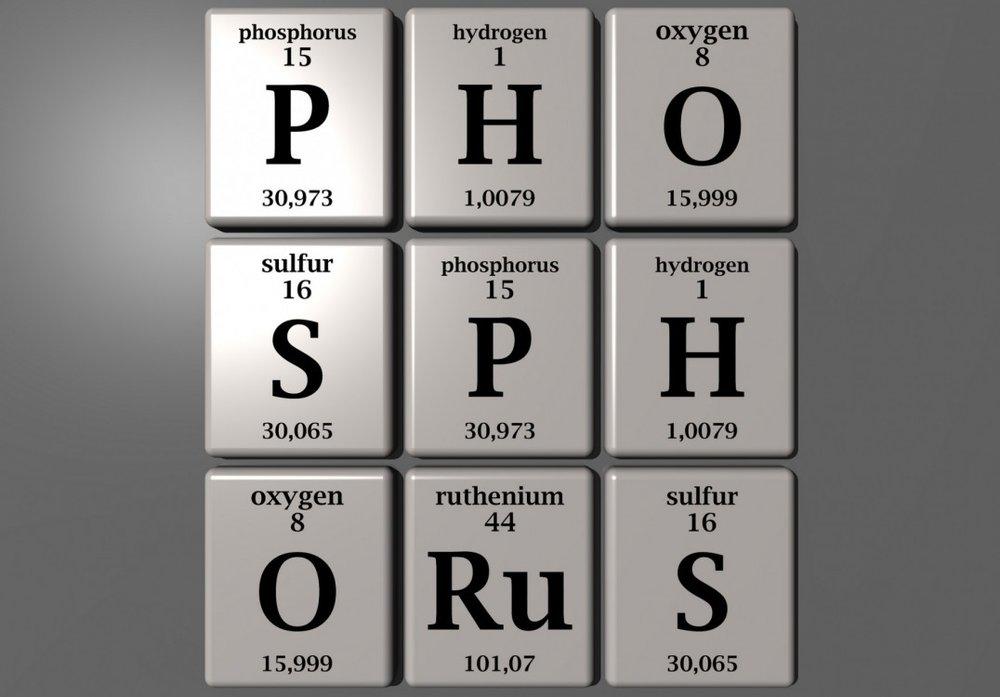 Phosphorus-e1411310095495.jpg