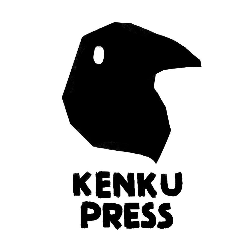KenkuPress_logo-20915.jpg