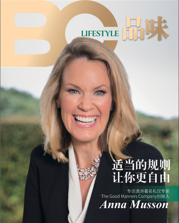 Cover of BC magazine Lifestyle Section