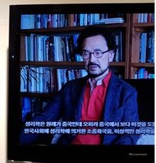 K. Hong - Received Ph.D. in Theoretical Physics Philosophy of Physics from MIT and taught at many leading universities of north America, Europe, and Korea.He has several relatives who played important roles during the foundational period of Democratic People's Republic of Korea (DPRK). He is one of the most influential art-cultural critic in Korea today.