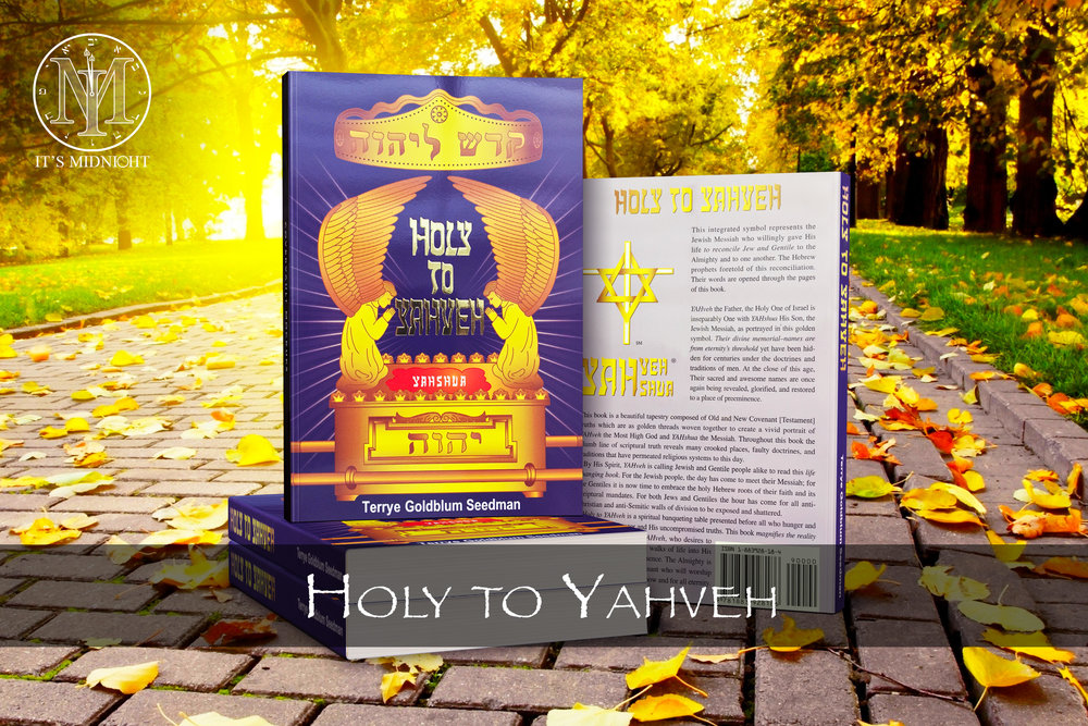 Holy to Yahveh - Home Page Thumbnail.jpg