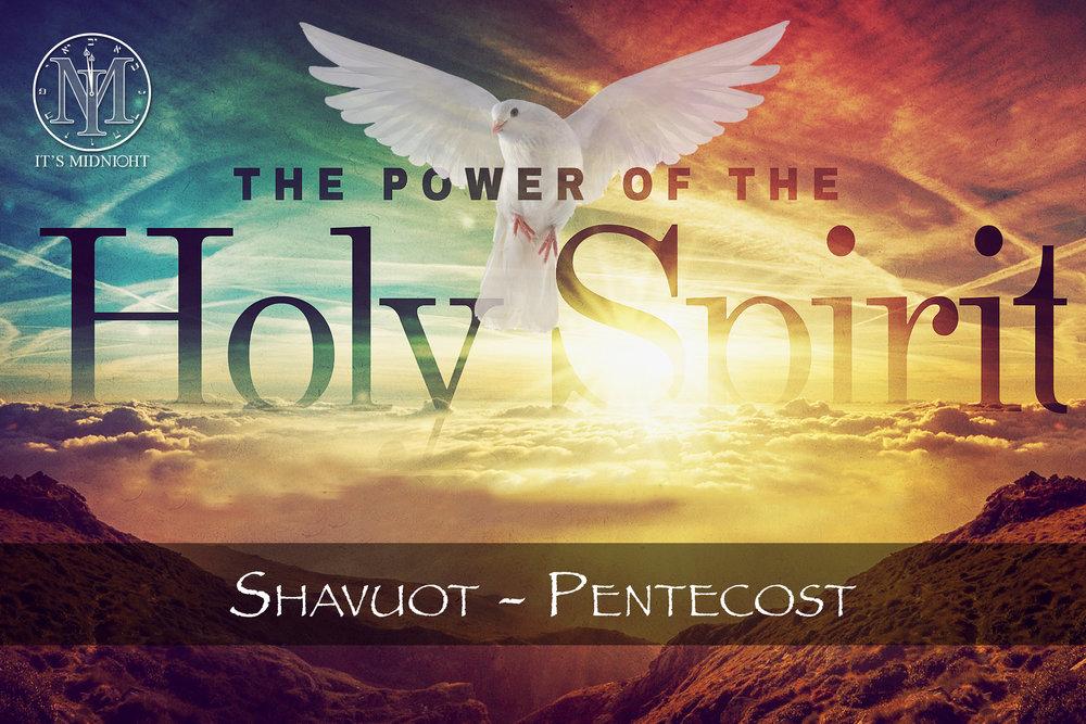 Shavuot | Pentecost
