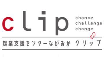clip.JPG