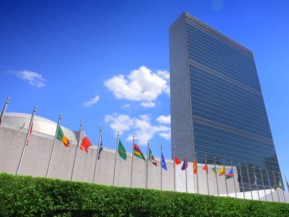 United Nations: Inner and outer peace -