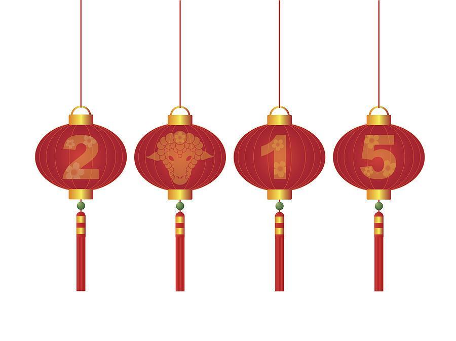 chinese-new-year-2015.jpeg
