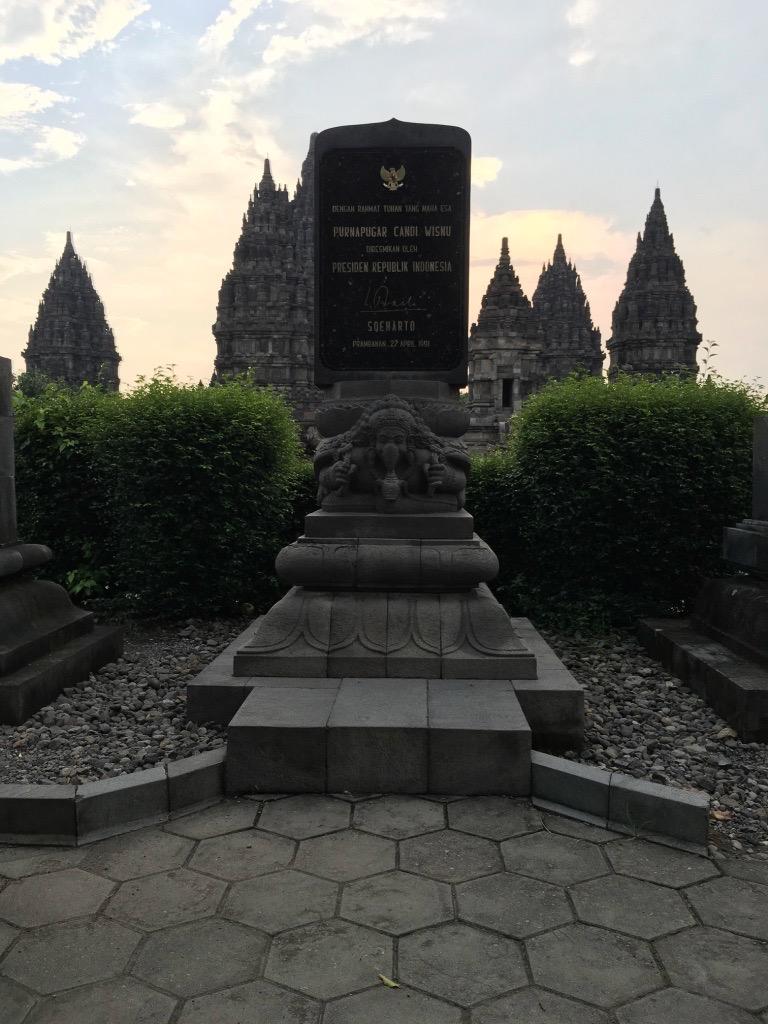 This is Prambanan, a hindu temple located in Yogyakarta.