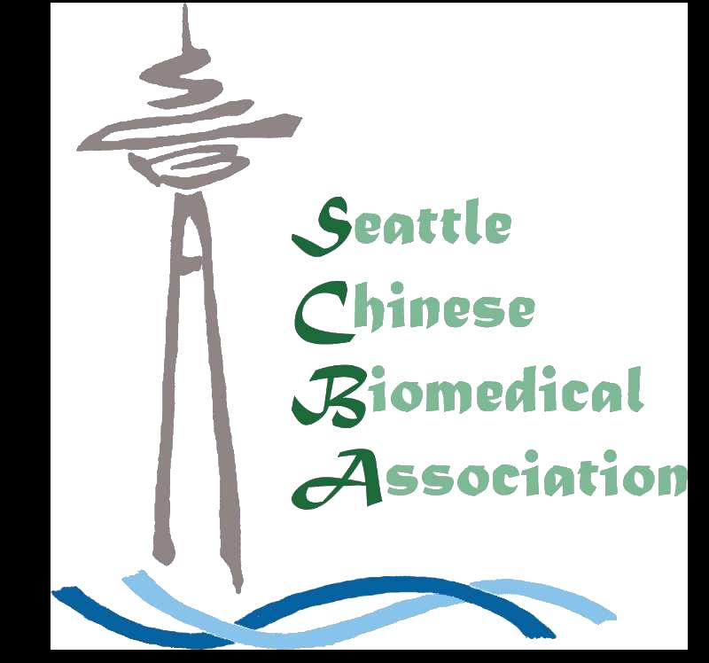 西雅图华人生物医学协会 - 华盛顿大学生物医学领域专业人士共同创立的非营利组织。它于1993年正式注册,其成员分布在西雅图地区的大学,医院,研究所和生物制药公司。更多信息