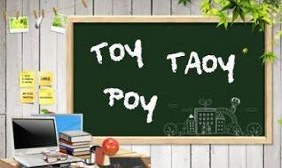 toytaoypoy (1).jpg