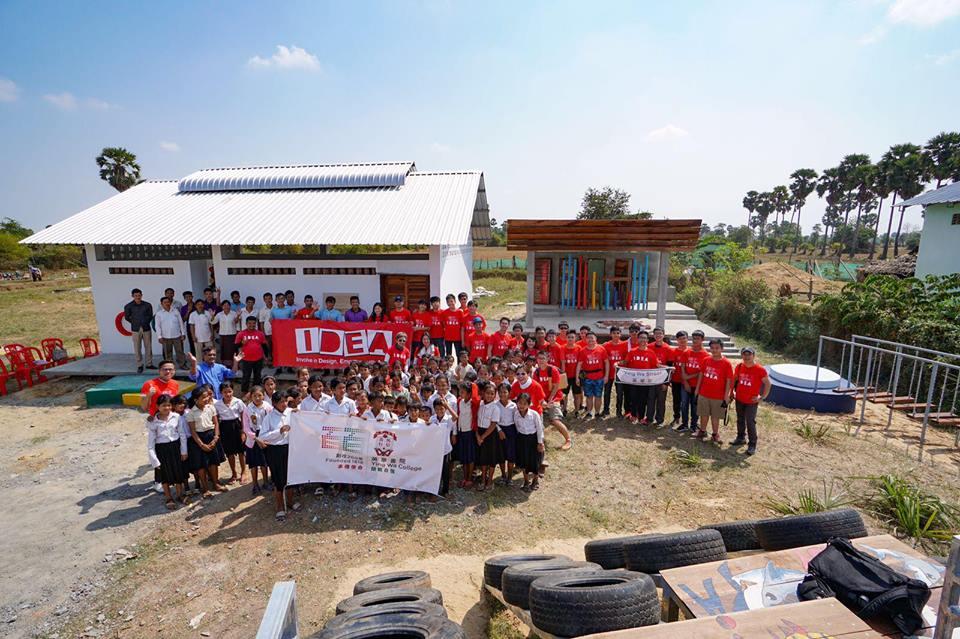 IDEA-Ying-Wa-CCAF-English-School.jpg