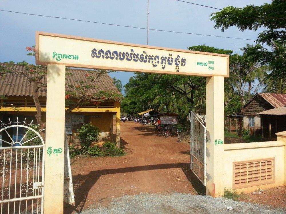 Tkov-School.jpg