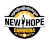 New-Hope-Cambodia-NGO-943-Logo@4x.png