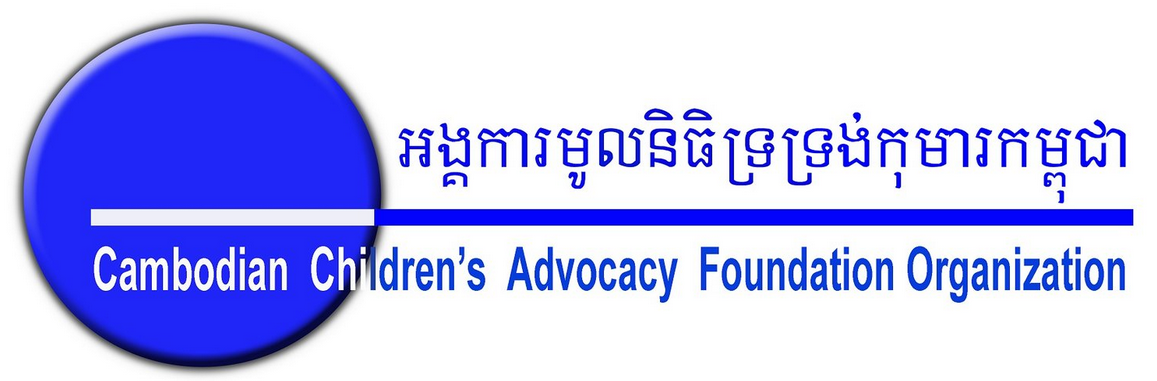 Cambodian Children's Advocacy Foundation Organization