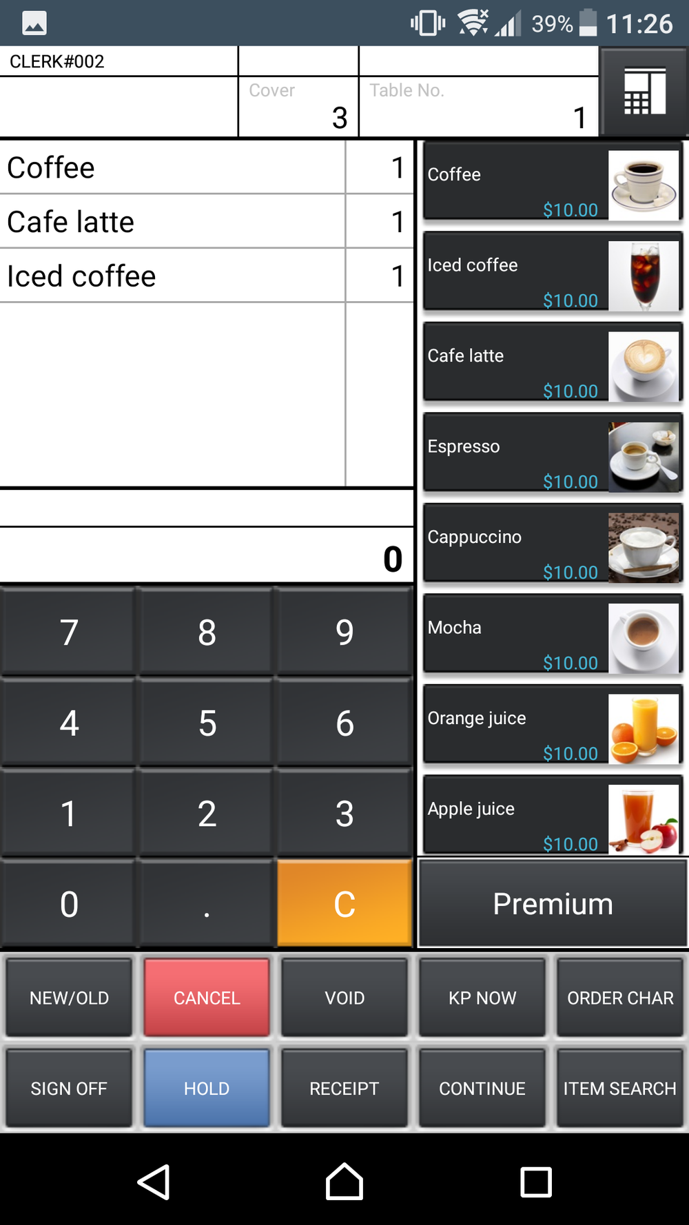 Casio Mobile Ordering 1.png
