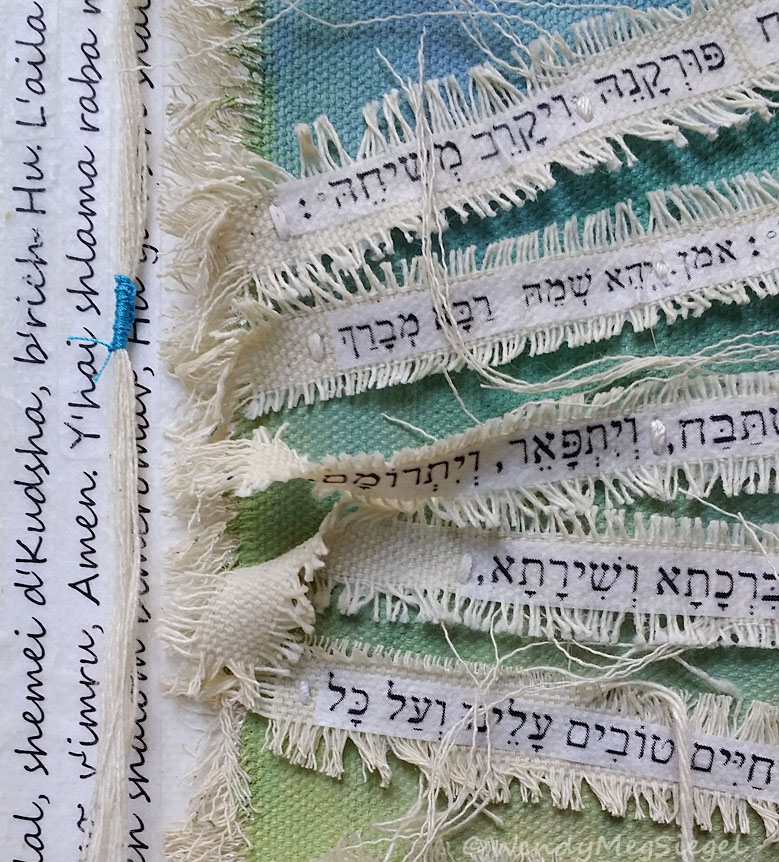 "Detail of ""Kaddish 1"""
