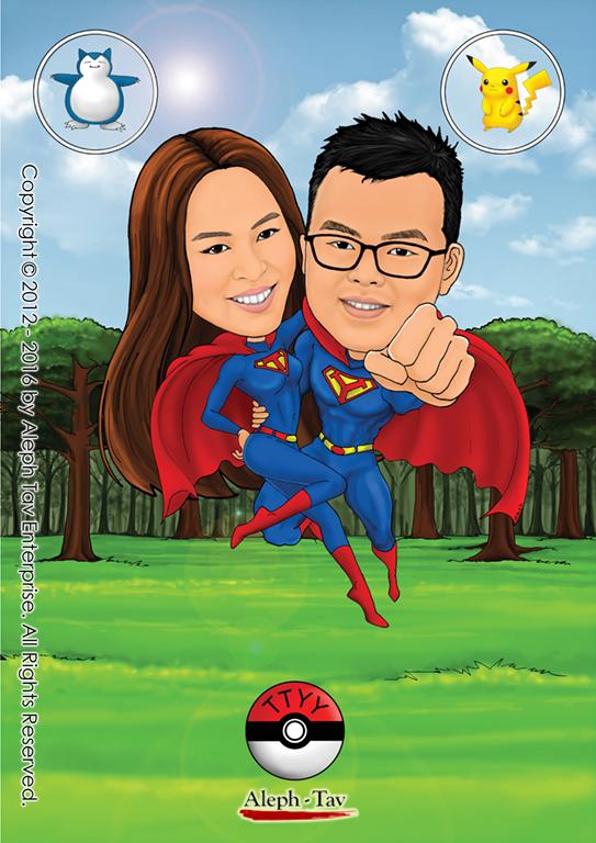 supercouple-wedding-invitation-gift-to-wife.jpg