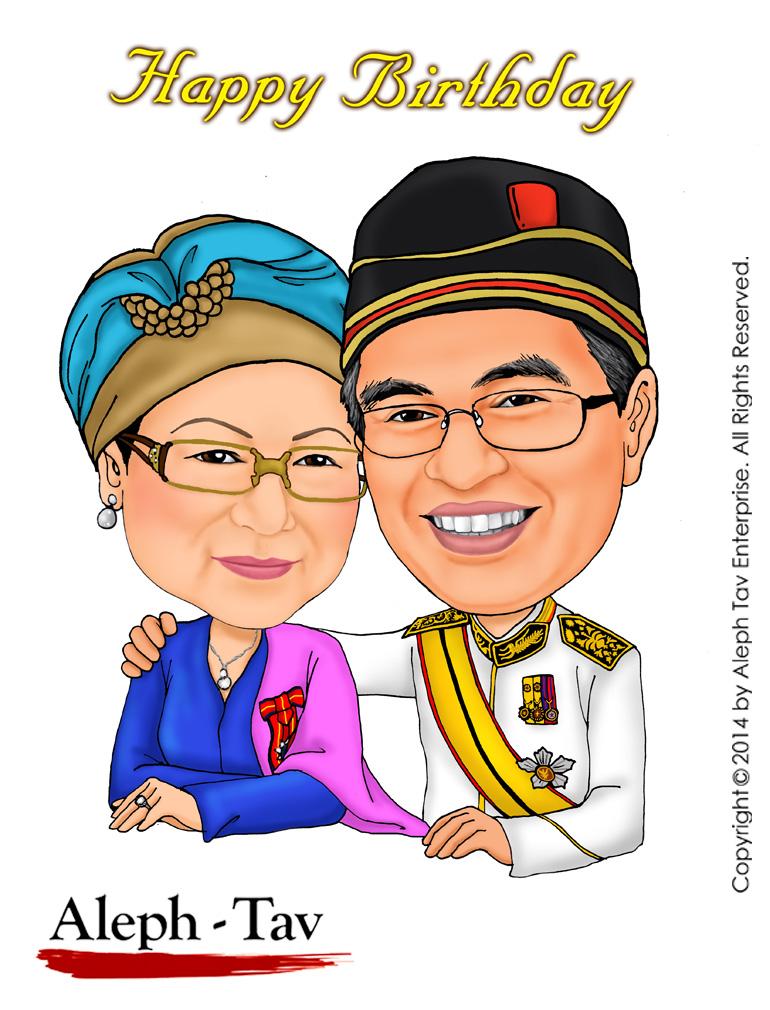 muslim-birthday-gifts-vip-caricature.jpg
