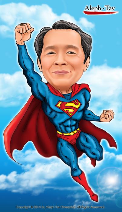 my-boss-is-superman-retirement-gift.jpg