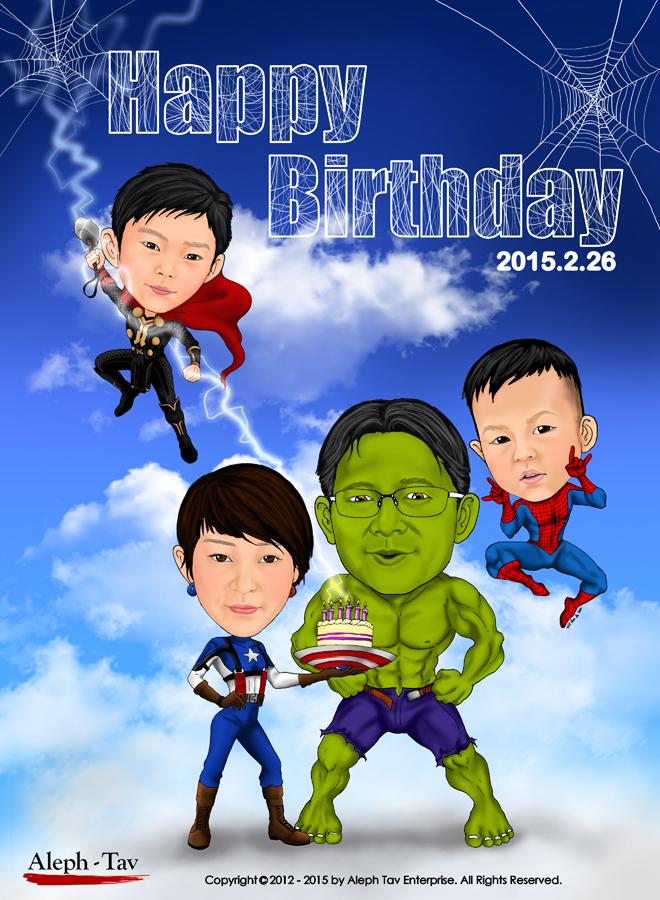 birthday-gifts-superhero-family-caricature.jpg