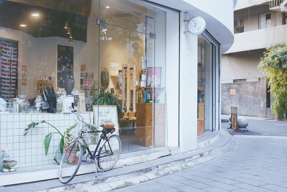 WEIIIIIRD  Select Store | Hangzhou   Address 417 Zhongshan Md Road, Hangzhou, Zhejiang