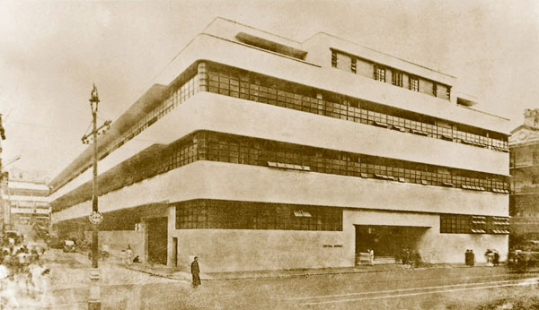 Central Market circa 1939: The simple geometric layout and  heavy use of windows to maximise natural light and airflow is signature of Bauhaus architecture  Image taken from  DEVB