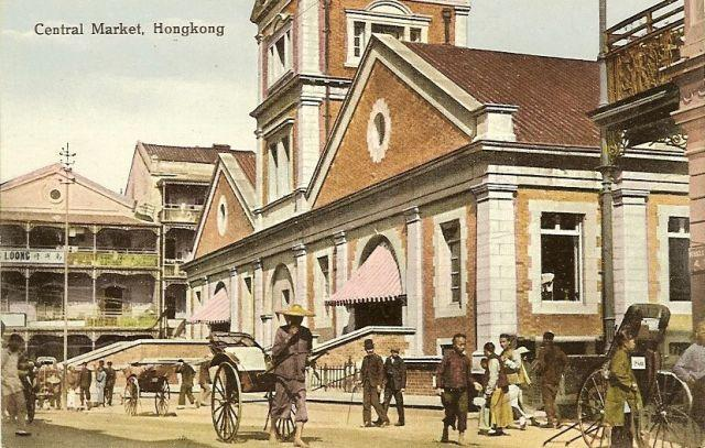The previous version of Central Market (circa 1905) is noticeably more ornamental   Image take from  Gwulo