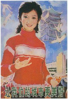 7832a5aefa834f3196ec4aee4b2de1ac--chinese-posters-vintage-advertisements.jpg