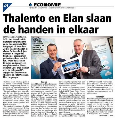 Artikel_HBVL_Thalento_ElaN_17_05_2014_header.png