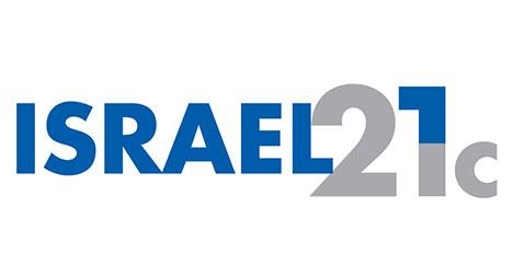 israel-21cNEW-1.jpg