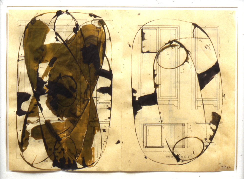 The Bivalves F (6 of 9), 1992