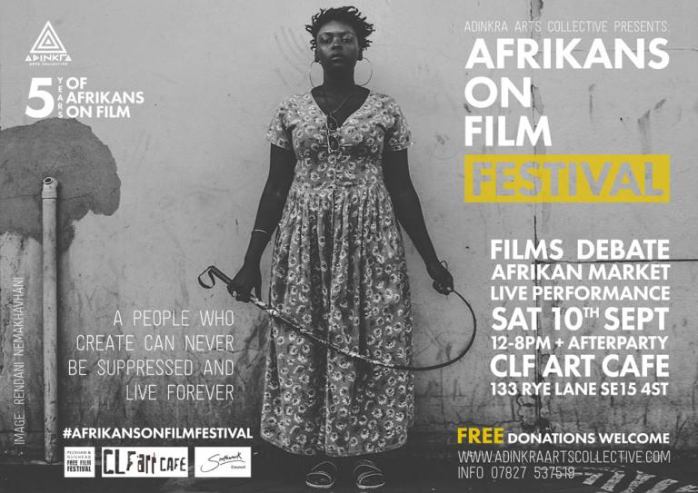Afrikans on Film.jpg