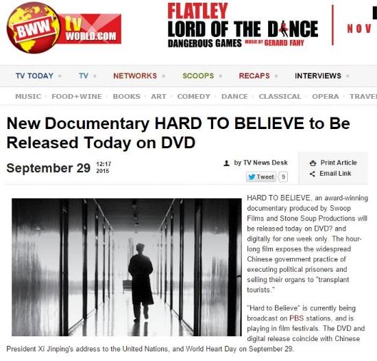 (Image: Screenshot of BWW webpage)