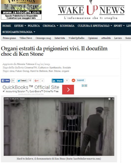 (Image: Screenshot of Wake Up News webpage)