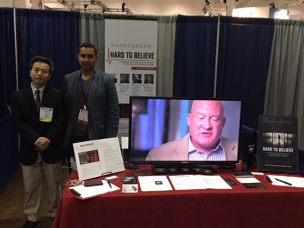 Shawn Wu and Adnan Sharif at the Hard To Believe booth at the 2016 ATC, Boston