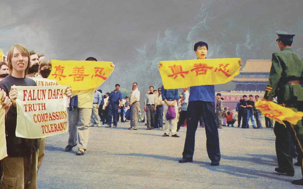 THE PERSECUTION OF FALUN GONG    Watch Now