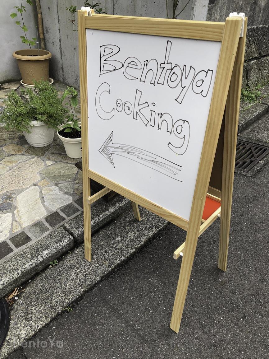 06-16-2018 BentoYa Vegan Cooking Class-14.jpg