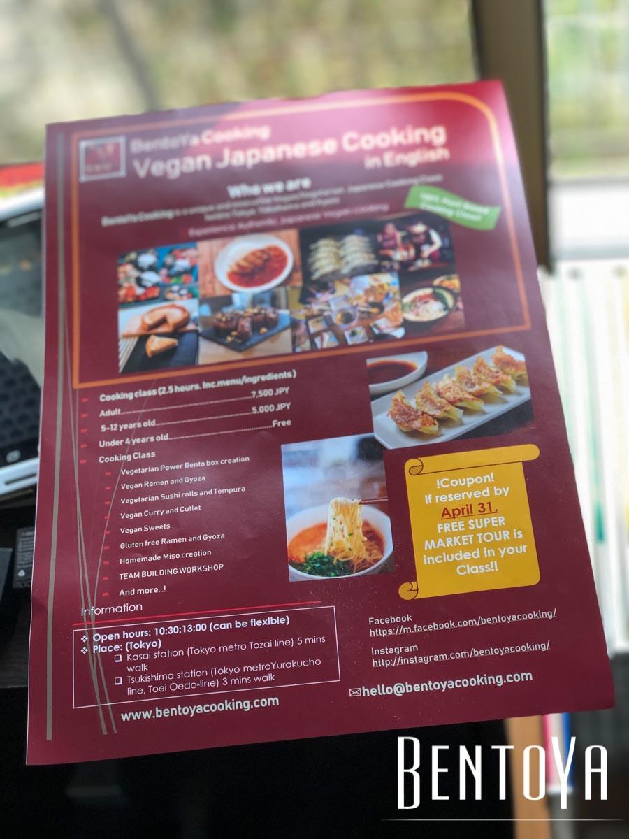 Vegan Gourmet Festival Cheesecake Mikawa Mirin Collaboration-3-2.jpg