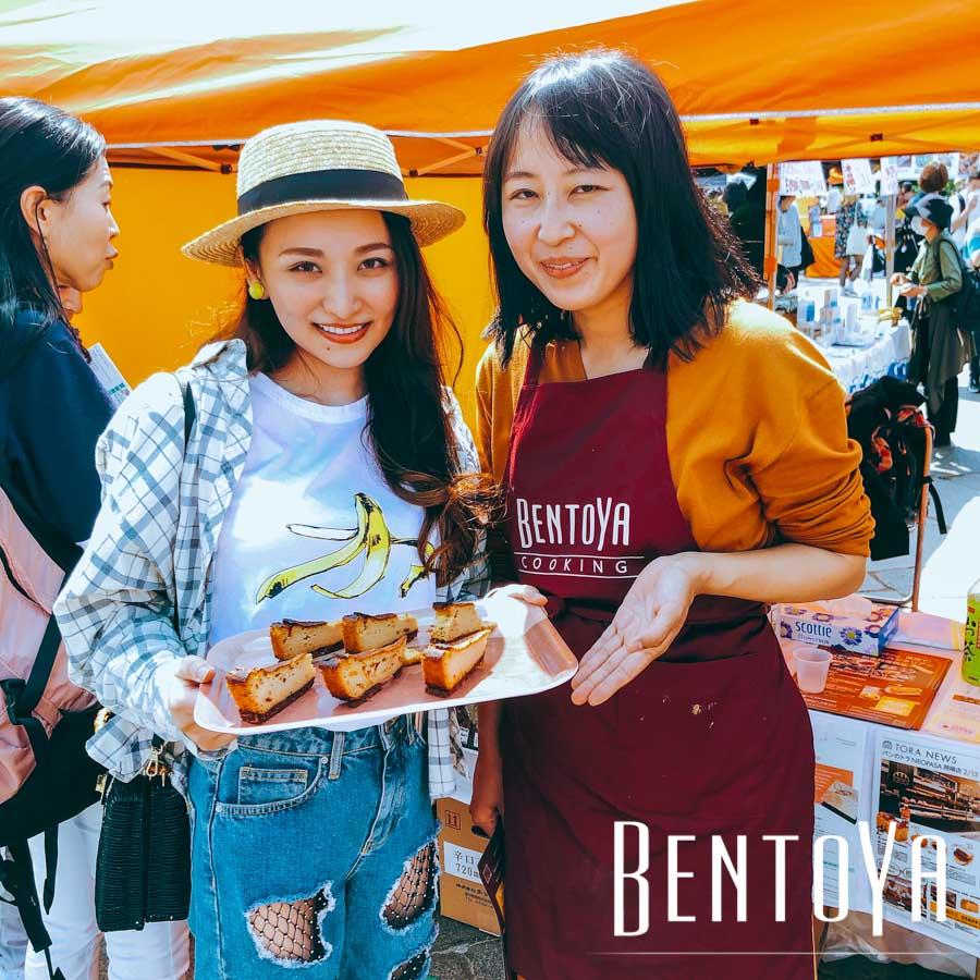 Vegan Gourmet Festival Cheesecake Mikawa Mirin Collaboration-21.jpg