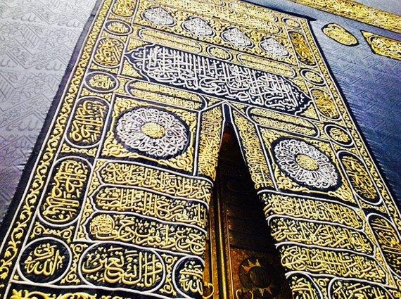 Ghilaf-e-Kaaba - The Rising Phoenix Perfumery