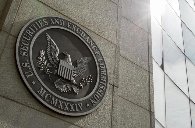 The SEC Headquarters in Washington, DC. Immense interest, but no conclusive regulation yet.