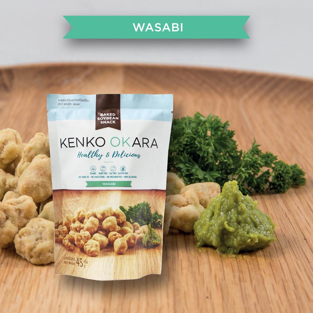 Product_Wasabi.jpg