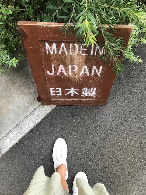 made in japan.png