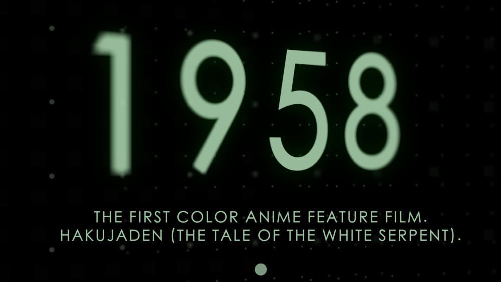 1958.png