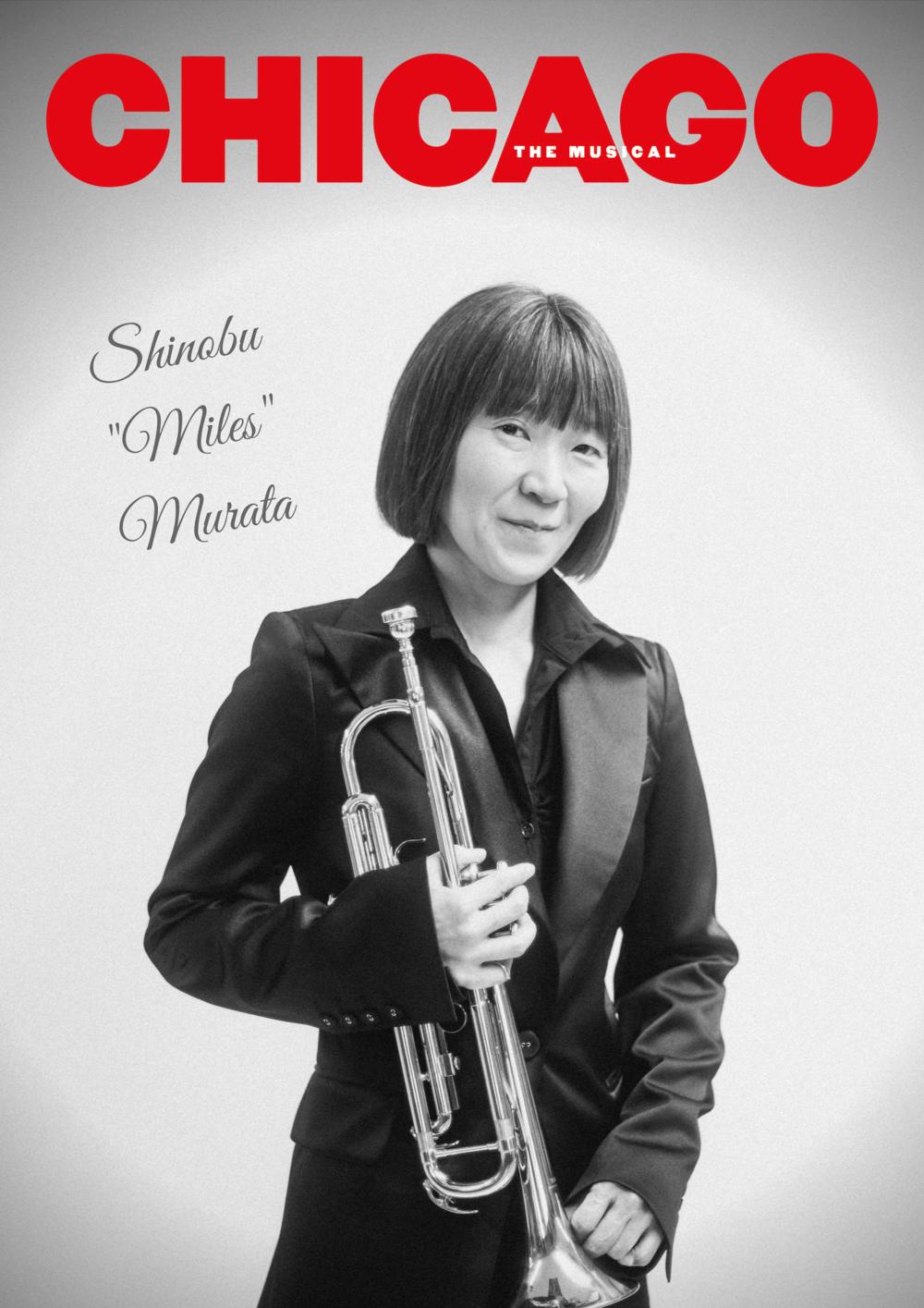 """Shinobu """"Miles"""" Murata"""