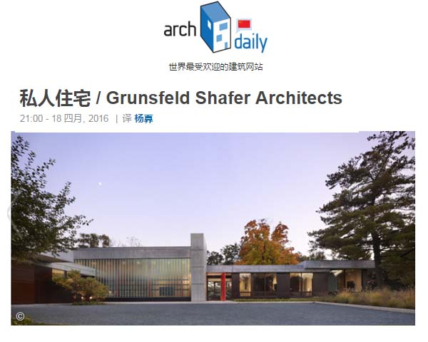 FEATURED ON ARCHDAILY.CN - Grounded in Modernism was featured on the front-page of Archdaily.Cn.To see the article, click here.For more information on Grounded in Modernism, click here. posted on April 26, 2016 at 11:19am