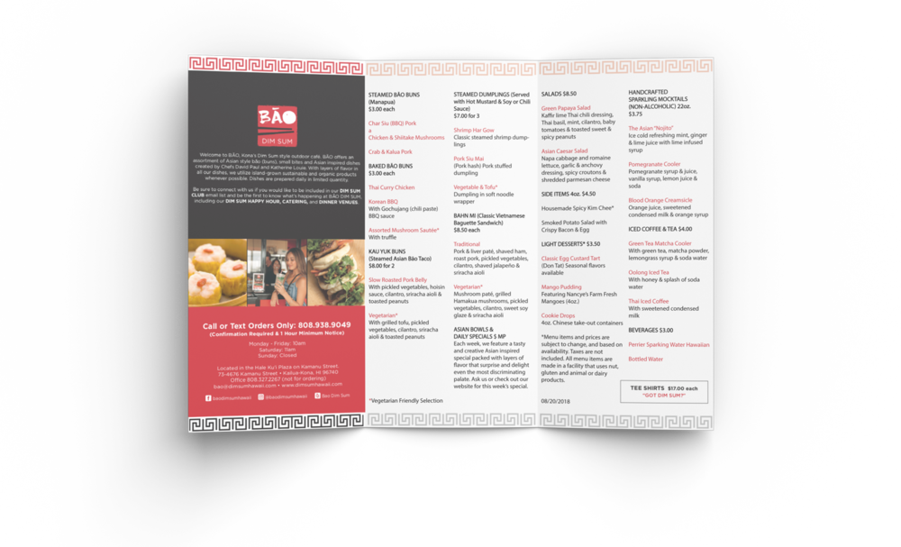 BAO DIM SUM HAWAII Menu-Brochure.png