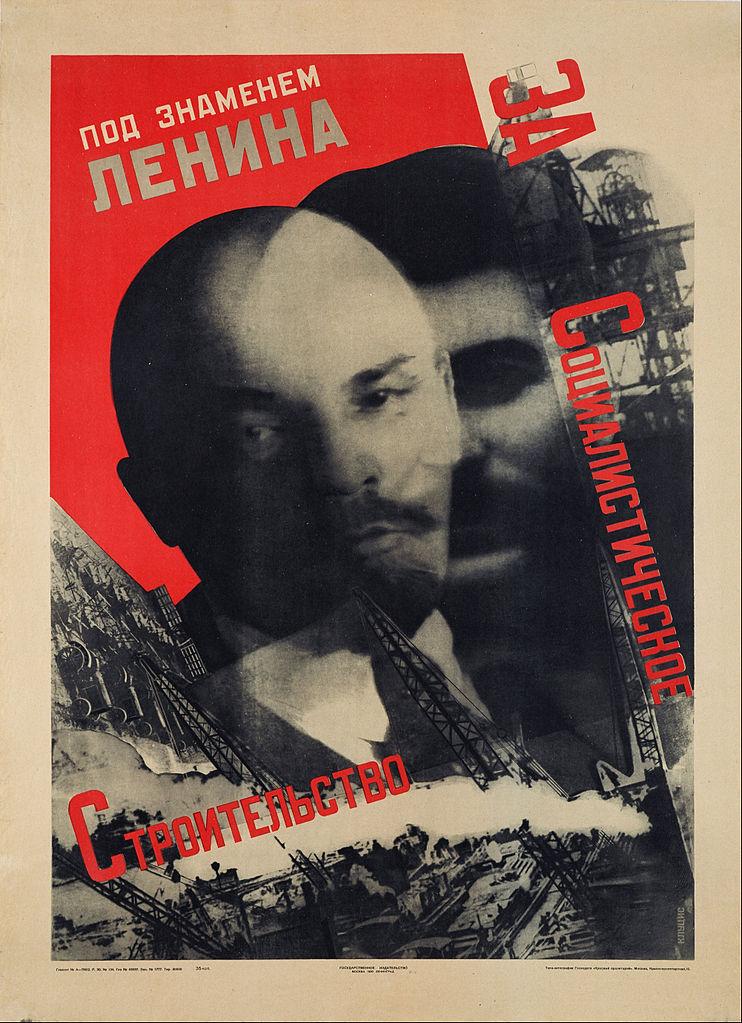 Gustavs_Klucis_-_Under_the_banner_of_Lenin_for_socialist_construction_-_Google_Art_Project.jpg