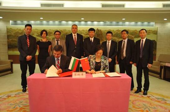 Подписване на споразумение за намерение за побратимяване между Уънджоу и Благоевград, 2016, Уънджоу, Китай