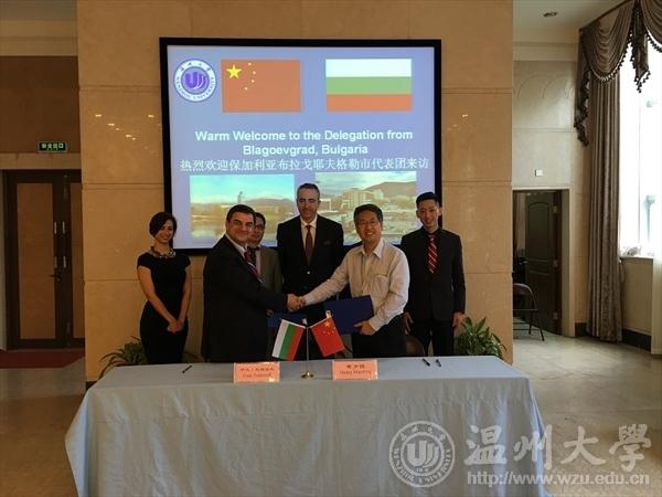 """Подписване на споразумение за намерение за побратимяване на Уънджоуски университет и Югозападен университет """"Неофит Рилски"""", 2016, Уънджоу, Китай"""